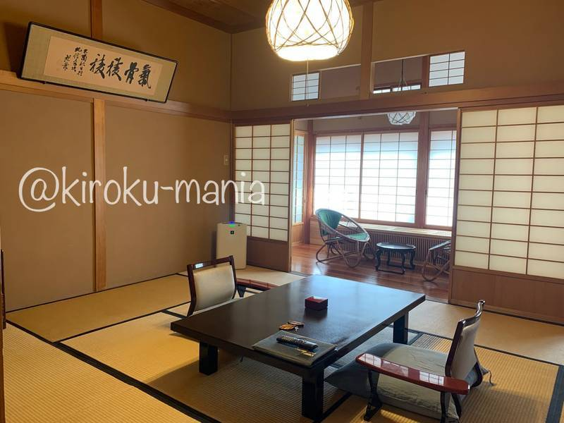 f:id:kiroku-mania:20201018112343j:plain