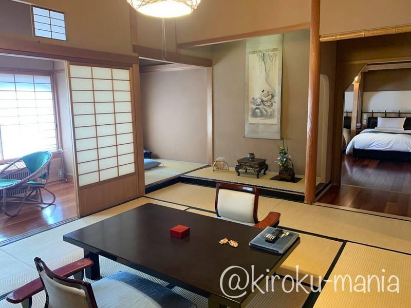 f:id:kiroku-mania:20201018112349j:plain