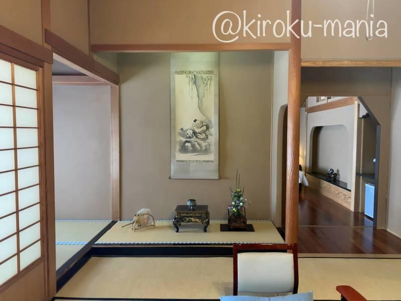 f:id:kiroku-mania:20201018112354j:plain