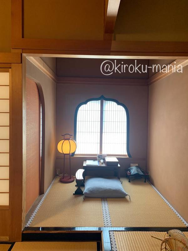 f:id:kiroku-mania:20201018112358j:plain