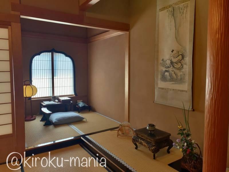 f:id:kiroku-mania:20201018112403j:plain