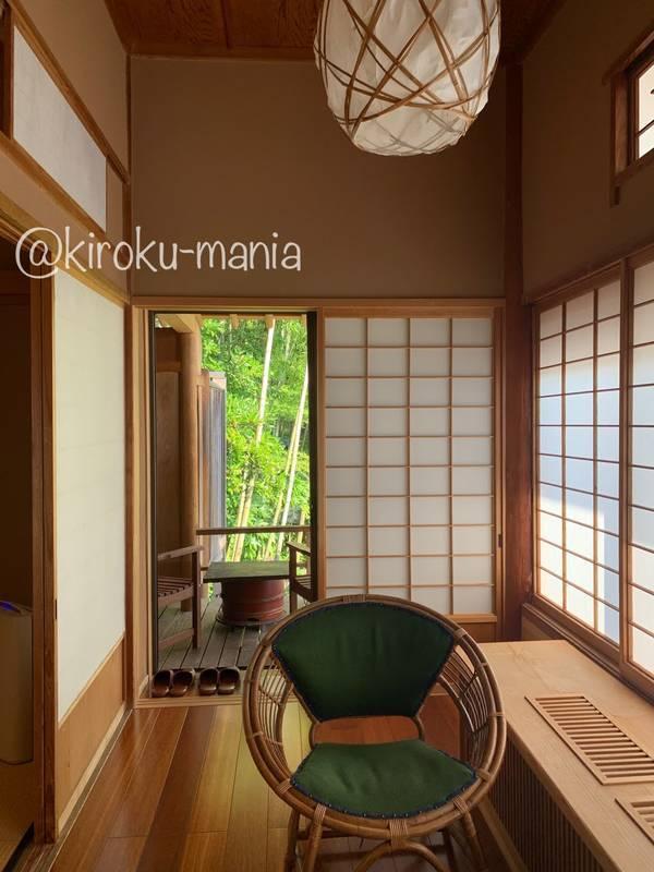 f:id:kiroku-mania:20201018112412j:plain