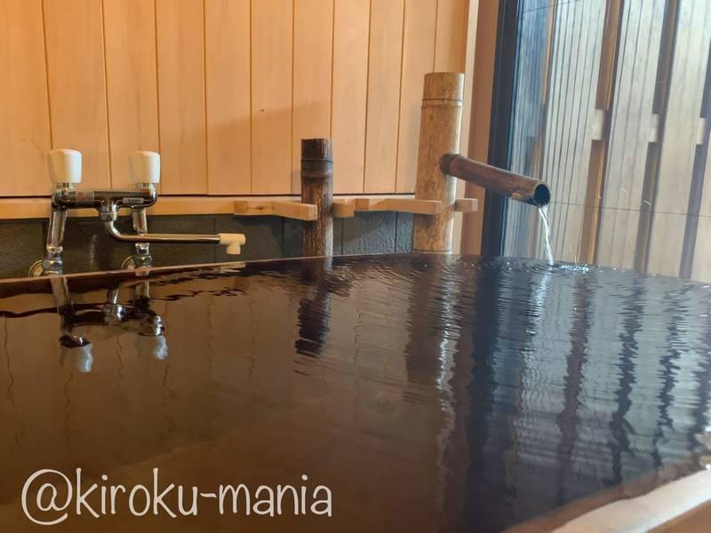 f:id:kiroku-mania:20201018112435j:plain