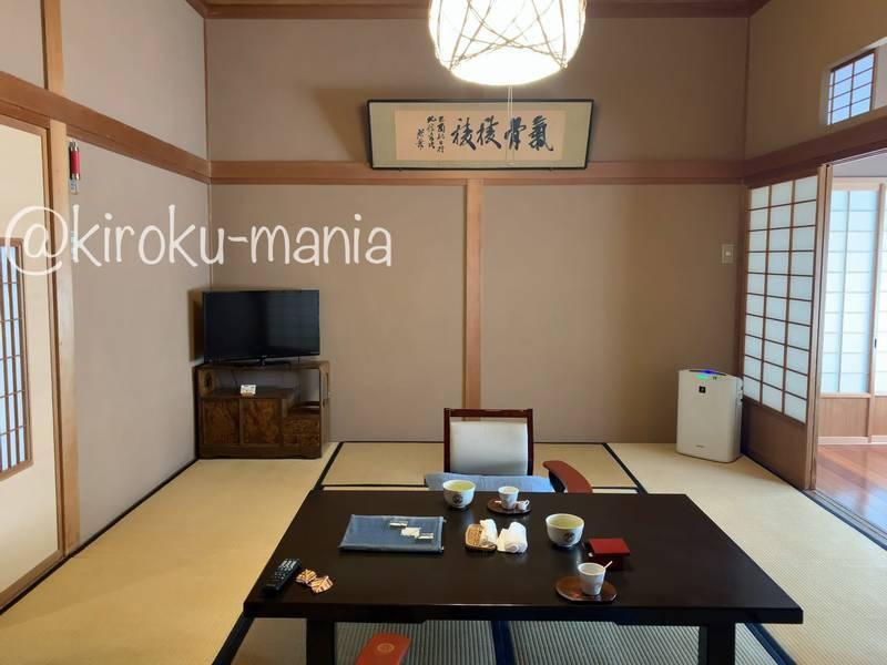 f:id:kiroku-mania:20201018112510j:plain