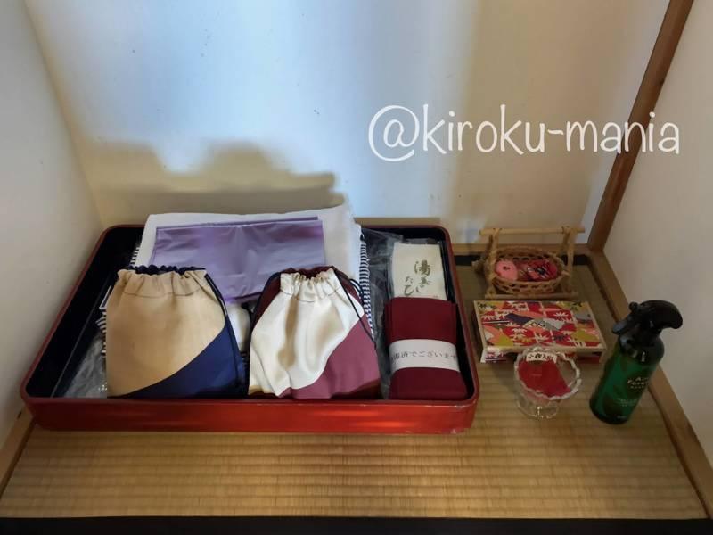 f:id:kiroku-mania:20201018112518j:plain