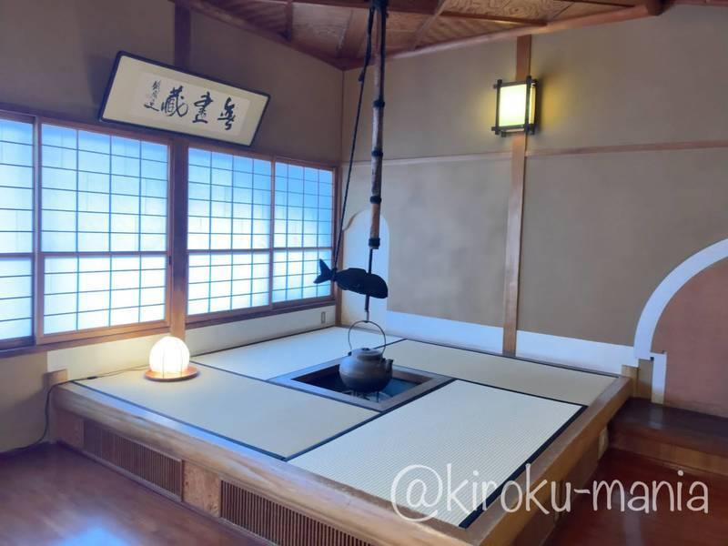 f:id:kiroku-mania:20201018112546j:plain