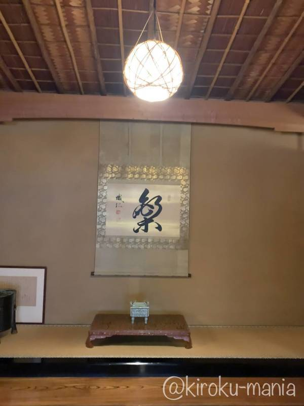 f:id:kiroku-mania:20201018112551j:plain