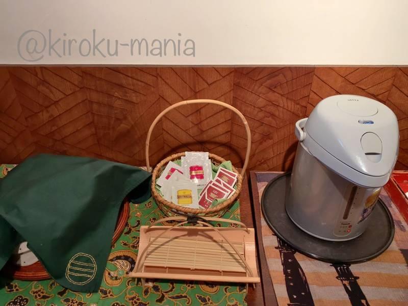 f:id:kiroku-mania:20201018112615j:plain