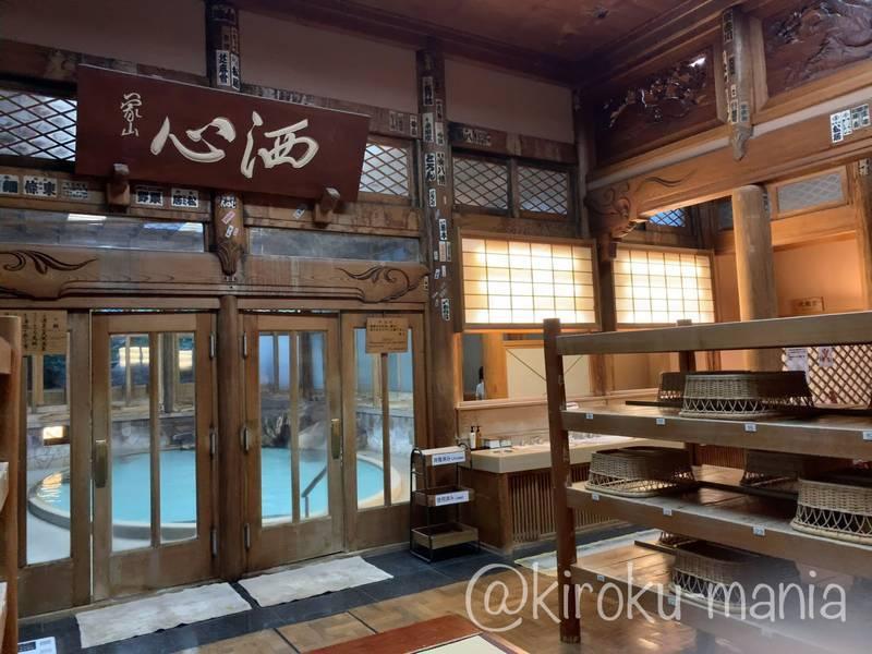 f:id:kiroku-mania:20201018120901j:plain