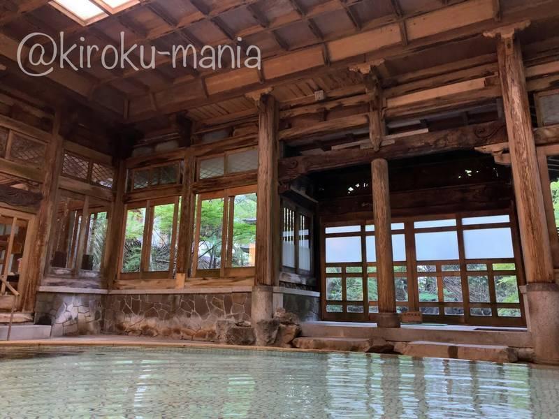 f:id:kiroku-mania:20201018120918j:plain