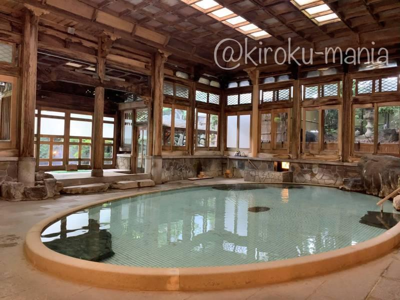 f:id:kiroku-mania:20201018120929j:plain