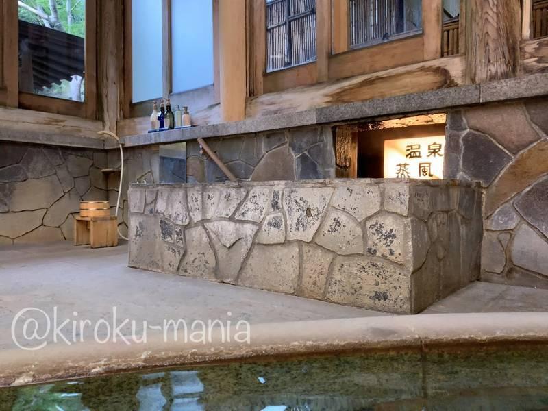 f:id:kiroku-mania:20201018120939j:plain