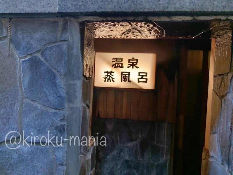 f:id:kiroku-mania:20201018120943j:plain