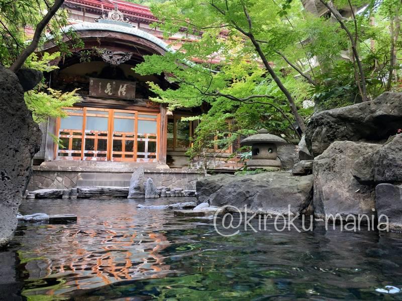 f:id:kiroku-mania:20201018120957j:plain