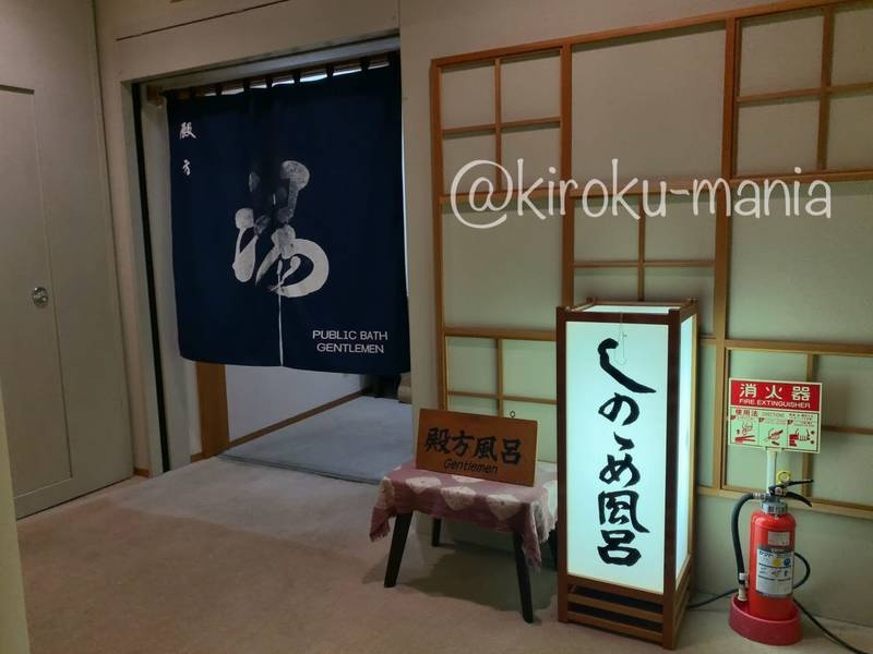 f:id:kiroku-mania:20201018121011j:plain