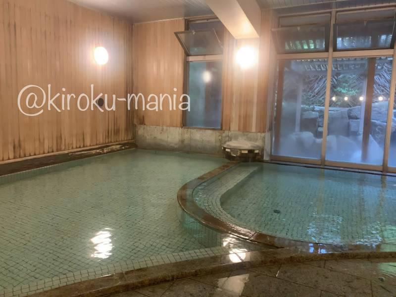 f:id:kiroku-mania:20201018121020j:plain