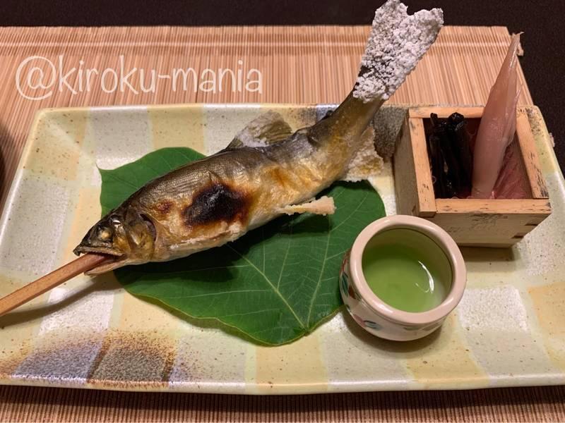 f:id:kiroku-mania:20201022202357j:plain