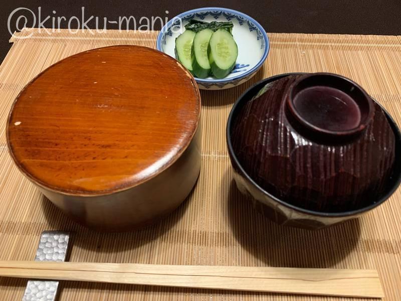 f:id:kiroku-mania:20201022202425j:plain