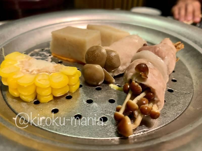 f:id:kiroku-mania:20201022204552j:plain