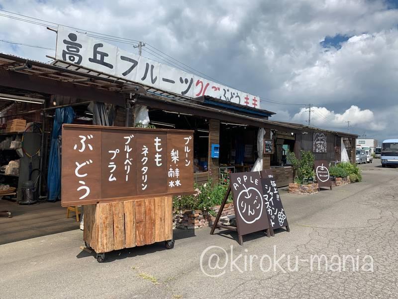 f:id:kiroku-mania:20201022210448j:plain