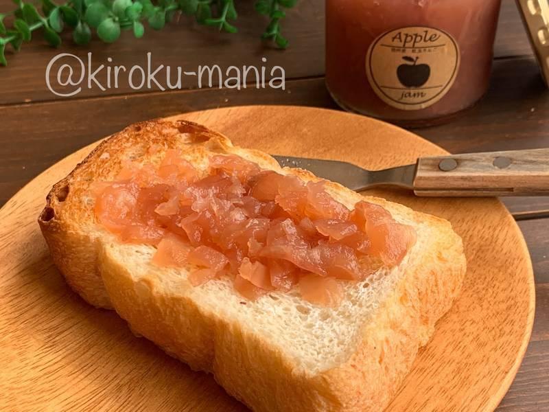 f:id:kiroku-mania:20201022210524j:plain
