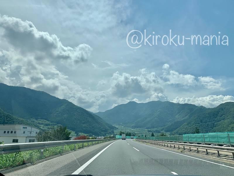 f:id:kiroku-mania:20201022211056j:plain