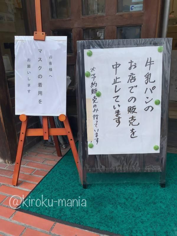f:id:kiroku-mania:20201022211105j:plain
