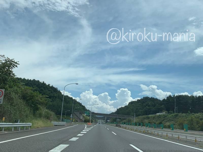 f:id:kiroku-mania:20201025225714j:plain