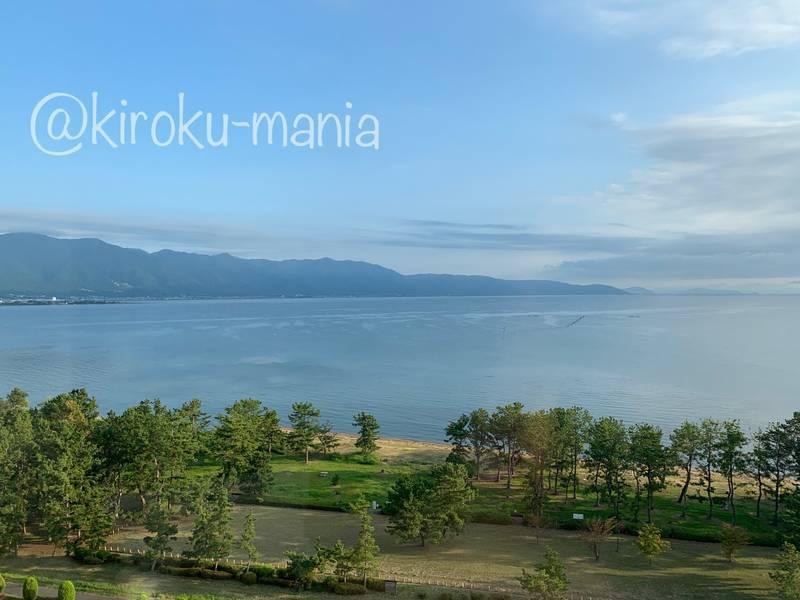 f:id:kiroku-mania:20201025225835j:plain