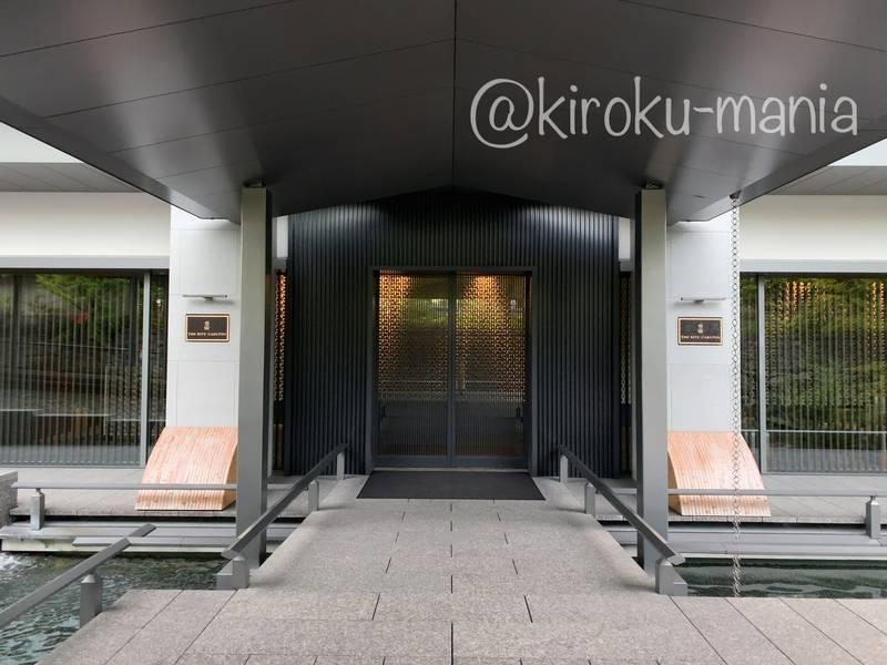 f:id:kiroku-mania:20201029214925j:plain