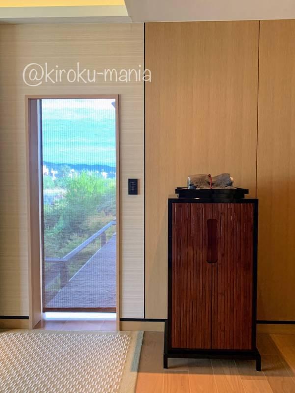 f:id:kiroku-mania:20201029220444j:plain