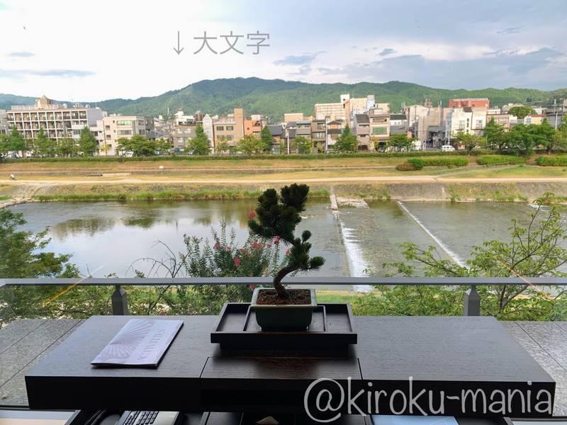 f:id:kiroku-mania:20201029220506j:plain