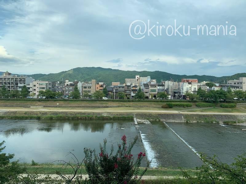 f:id:kiroku-mania:20201029220526j:plain