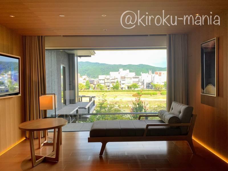 f:id:kiroku-mania:20201029220551j:plain