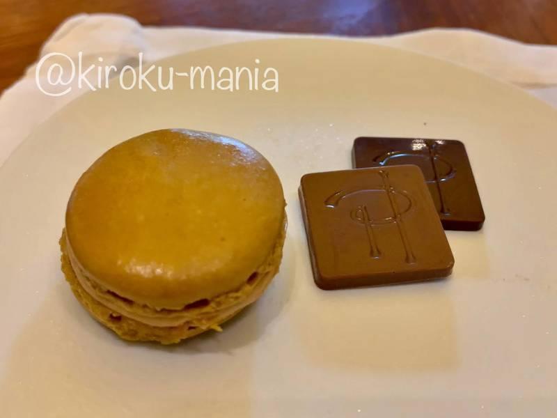 f:id:kiroku-mania:20201103132116j:plain