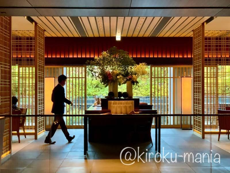 f:id:kiroku-mania:20201103132125j:plain
