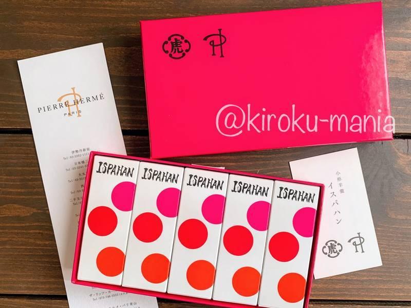 f:id:kiroku-mania:20201103135248j:plain