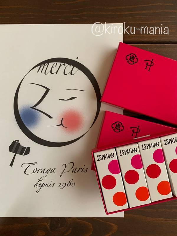 f:id:kiroku-mania:20201103135321j:plain