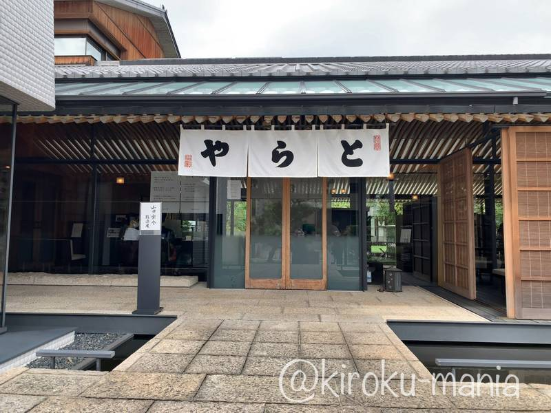 f:id:kiroku-mania:20201103181117j:plain