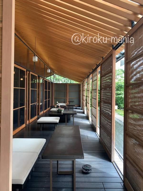 f:id:kiroku-mania:20201103181128j:plain