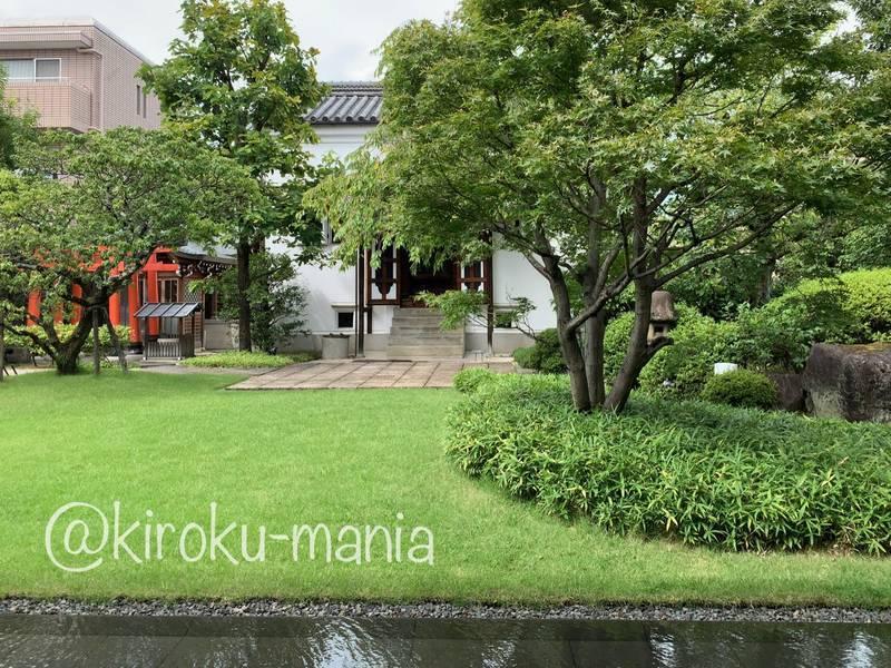f:id:kiroku-mania:20201103181146j:plain