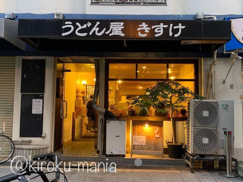 f:id:kiroku-mania:20201106204512j:plain