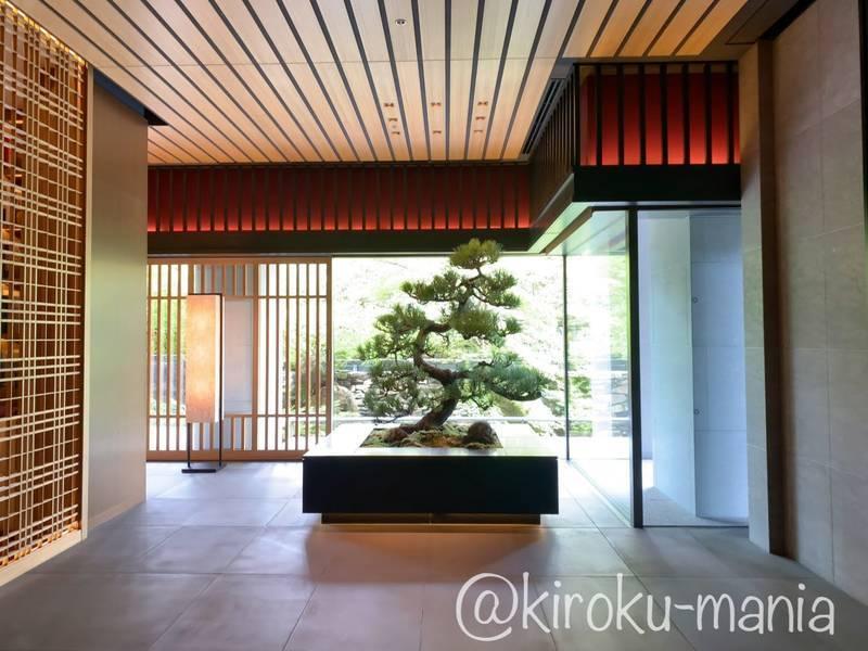 f:id:kiroku-mania:20201106204702j:plain