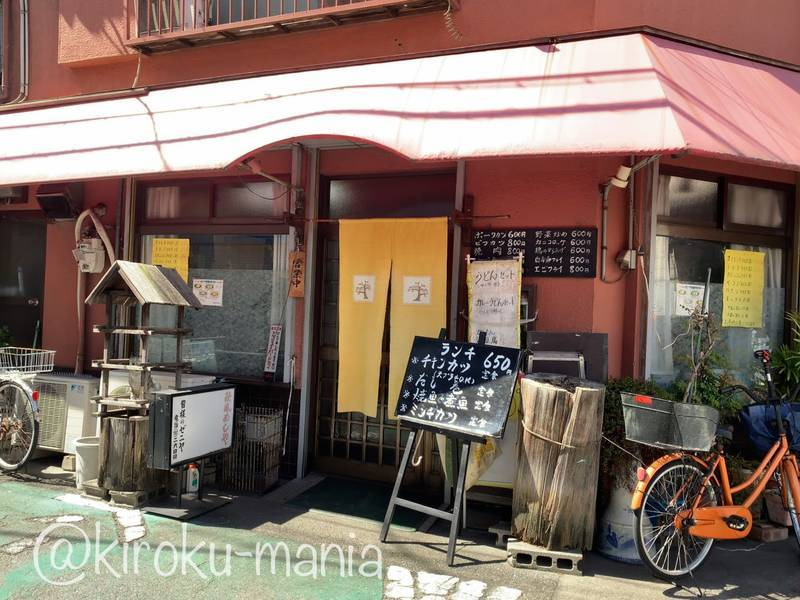 f:id:kiroku-mania:20201106210151j:plain