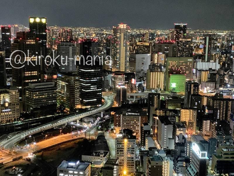 f:id:kiroku-mania:20201117211343j:plain