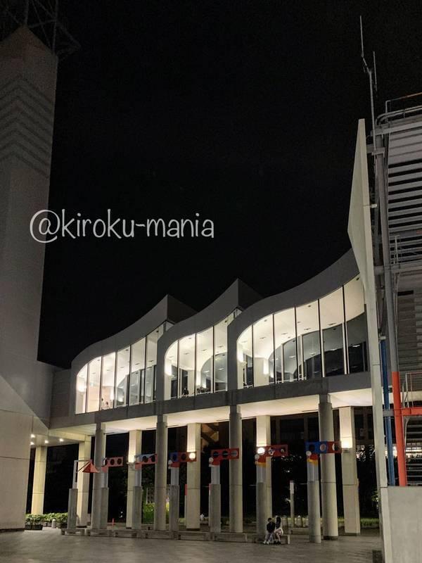 f:id:kiroku-mania:20201117211429j:plain