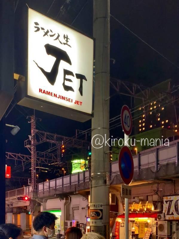 f:id:kiroku-mania:20201121001631j:plain
