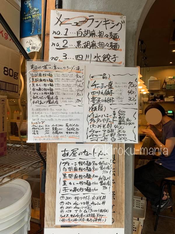 f:id:kiroku-mania:20201122092420j:plain