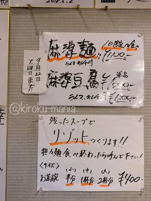 f:id:kiroku-mania:20201122092430j:plain