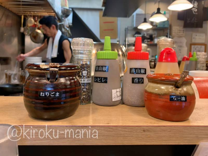 f:id:kiroku-mania:20201122092439j:plain